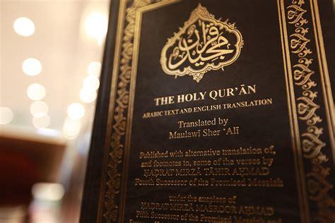 un blasfemo testo poeta arabo rischia la pena di morte per messagio blasfemo