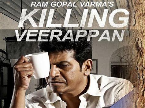 movie box office january 2016 kannada movie killing veerappan 8th day box office