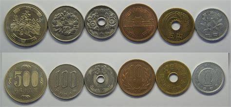 imagenes de monedas japonesas monedas de jap 243 n
