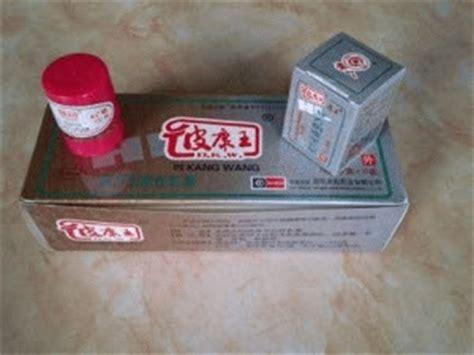 Pot Salep Transparan T4 15gr obat gatal panu kudis kurap alergi gatal gatal