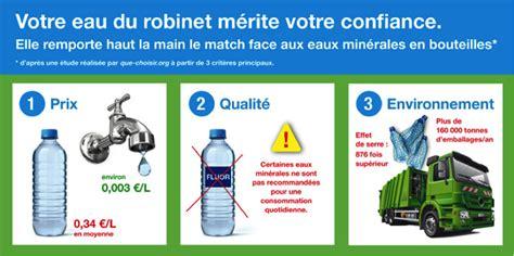 Chlore Eau Du Robinet by Eau Potable R 233 Gie Municipale Des Eaux De Graulhetr 233 Gie