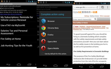 android os networkonmainthreadexception caused by android os networkonmainthreadexception