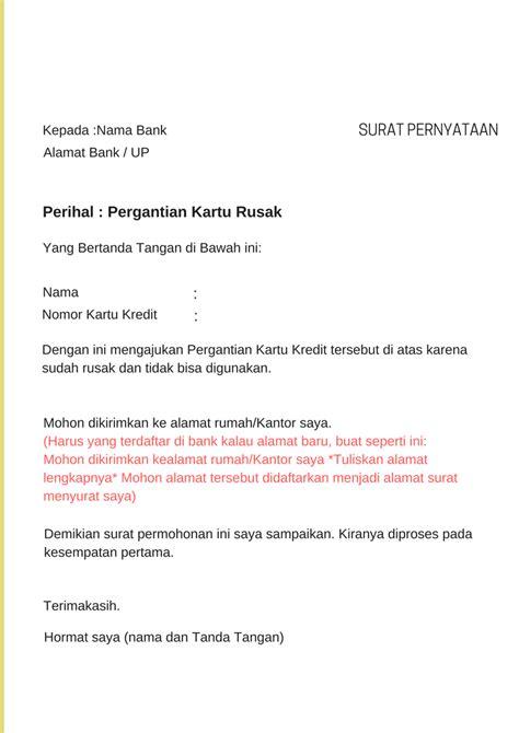 surat pernyataan kartu bank