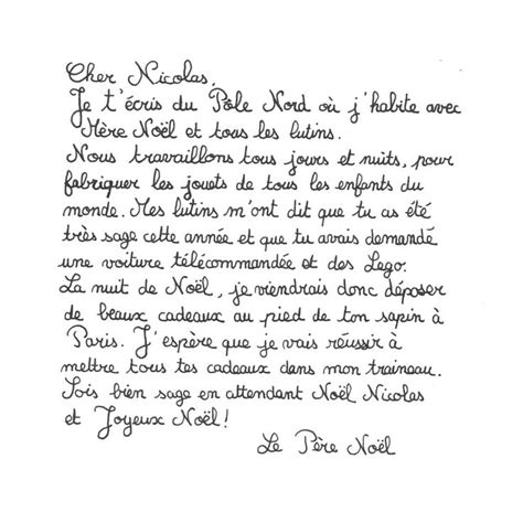 Lettre De Motivation Vendeuse Noel 220 Ber 1 000 Ideen Zu Exemple De Lettre Auf Lebenslauf Exemple Lettre De Motivation