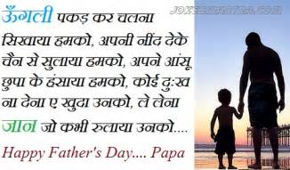 happy daughters day quotes in hindi image quotes at relatably