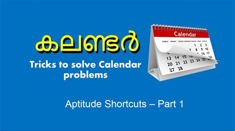 simple homekeeping part 1 26 tips tricks for a clean calendar problems malayalam part 1 best shortcut tricks