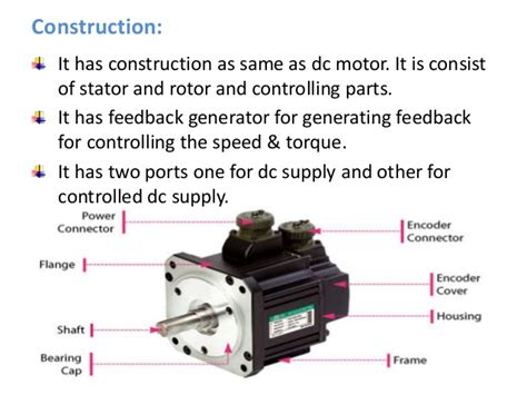 working principle of dc servo motor dc servo motor