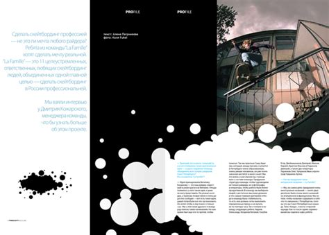 graphic design magazine layout inspiration inspiration graphic communications workshop