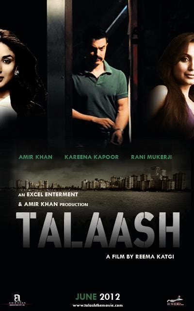 film kiamat 2012 online watch talaash 2012 aamir khan s film online