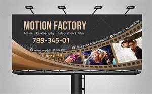 Billboard Designs Templates by Creative Billbaord Templates