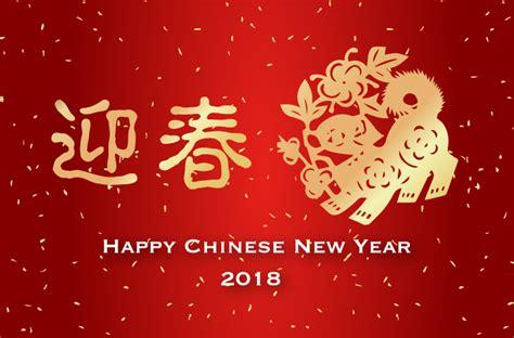 new year 2018 singapore what to do 宴会及会展 富豪机场酒店