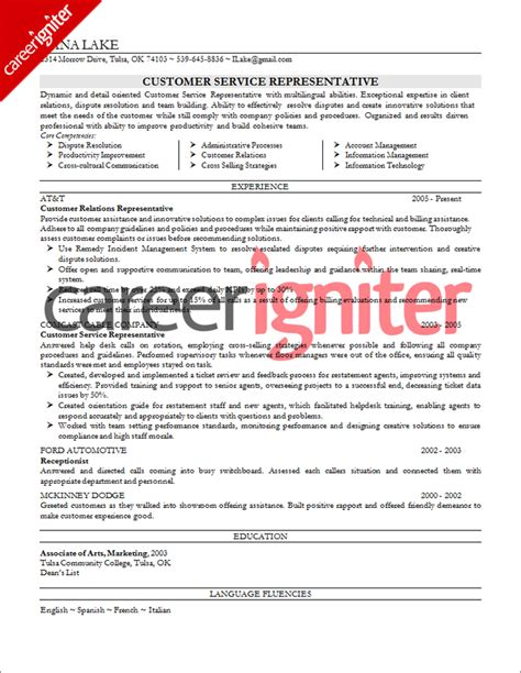 Sample Resume Objectives In Customer Service by Job Resume 56 Customer Service Resume Objective Download