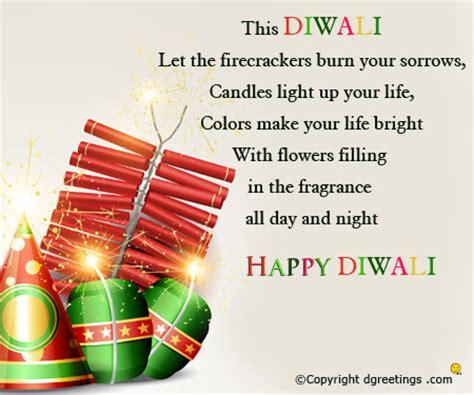 diwali poems happy divali poems