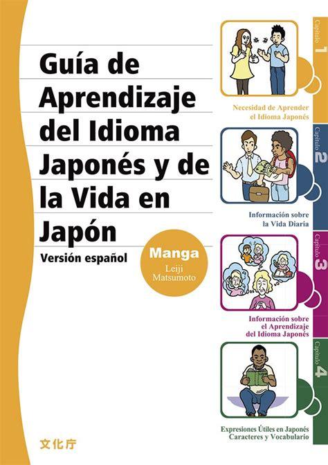 libros para aprender japones en espanol descargar gratis descarga gratis la gu 237 a de aprendizaje del idioma japon 233 s y de la vida en jap 243 n kantō