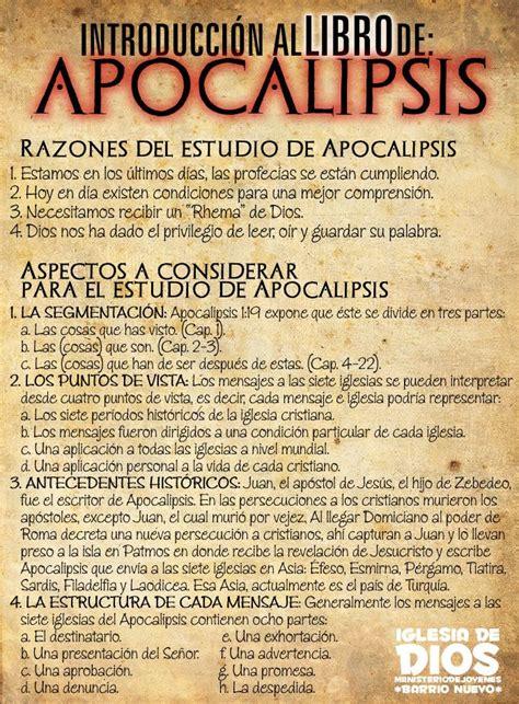 libro estudios del malestar introducci 243 n al estudio del libro de apocalipsis ense 241 anzas apocalipsis