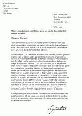Lettre De Motivation Candidature Spontanée Banque Confirmé Mod 232 Les De Lettres De Motivation Pour La Banque Et La Finance