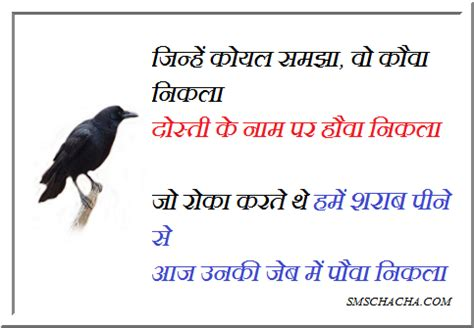 funny sayari funny shayari status for facebook in hindi images
