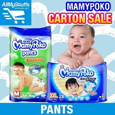 Mamy Poko Open Standard S 44s buy mamypoko skin jumbo pack