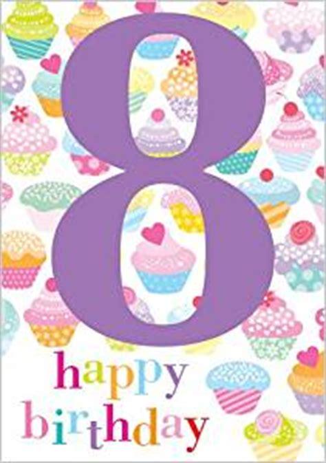 happy birthday girl mp3 download age 8 girl cupcakes happy birthday card amazon co uk