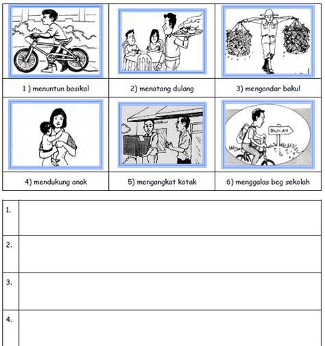 ayat ayat cinta 2 pdf 108 soalan bina ayat menggunakan kata kerja free download