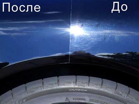 Auto Lackieren Unilack by средства для полировки автомобиля