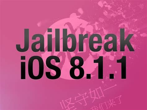 jailbreak iphone ipad ipod touch and apple tv cara mudah jailbreak iphone ipad ipod touch dan apple tv