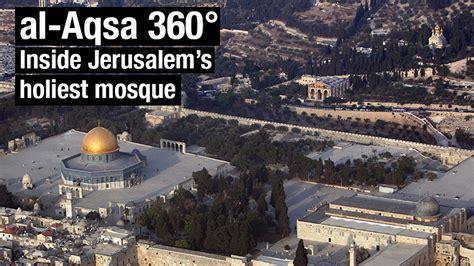 protectors  al aqsa jerusalem