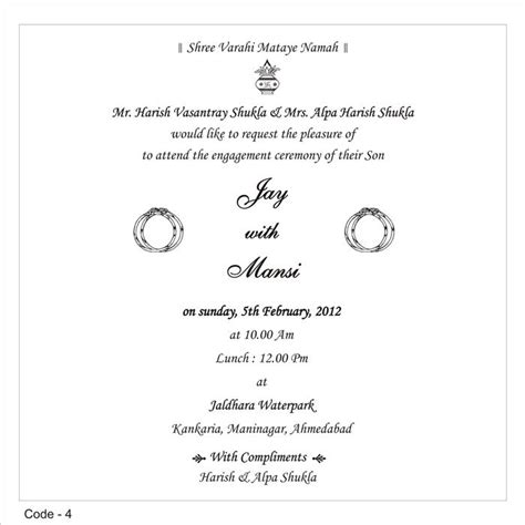 ring ceremony invitation card template free indian wedding quotes for invitation cards image quotes at