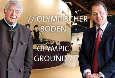 joka kassel olympic ground science park berlin adlershof germany