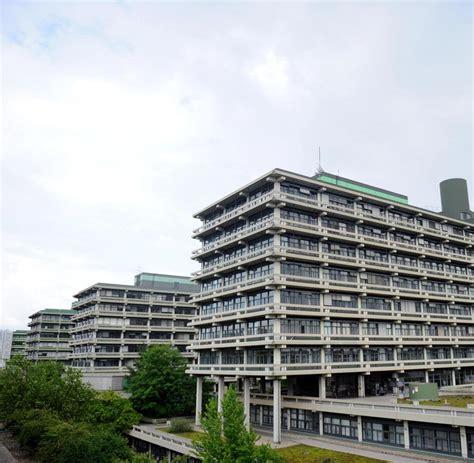 architekt bochum uni bochum 50 jahre bildung f 252 r alle beton f 252 r jeden welt