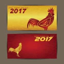 Chinese new year 2017 food valentineblog net
