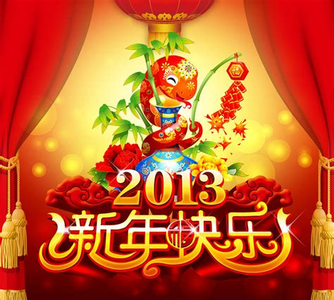 new year traditions meaning new year the tradition and its meaning