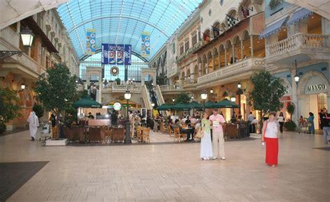 shopping  bahrain       shopping malls