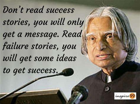 apj abdul love story apj abdul kalam quotes image quotes at relatably com