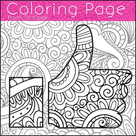 grown up coloring pages mandala printable thumbs up coloring page for adults pdf jpg
