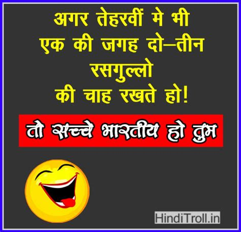 wallpaper whatsapp hindi funny hindi joke sms hindi sms auto design tech