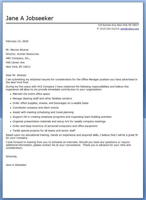 cover letter for office office manager resume cover letter sle resume downloads