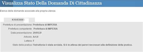 ministero dell interno pratica pratica di cittadinanza iter e fasi cittadinanza italiana