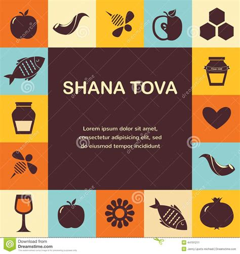 happy new year in hebrew shana tova set of new year icons happy new year in hebrew