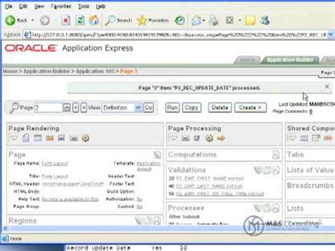 layout editor in oracle forms full download oracle apex 4 upgrade tutorial video training