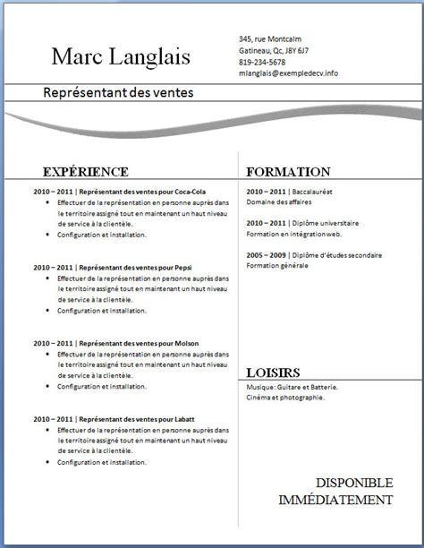 Cv En Couleur Gratuit by Modele Cv Gratuit En Couleur Document