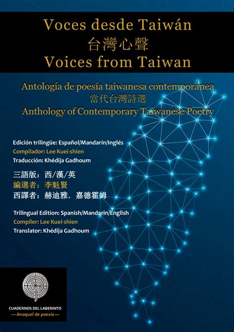 voces de chernobil voices from voces desde taiw 225 n voices from taiwan