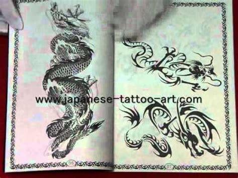 japanese dragon tattoo youtube dragon tattoo outline prints youtube
