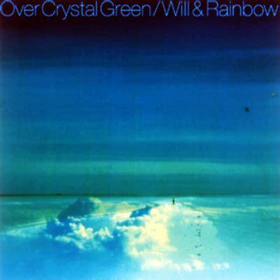 Rainbow Green green will rainbow hmv books
