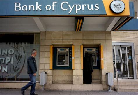 national bank of greece cyprus banking bank of cyprus g greekreporter
