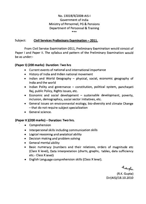 pattern of ias exam can i write upsc exam being a software engineer