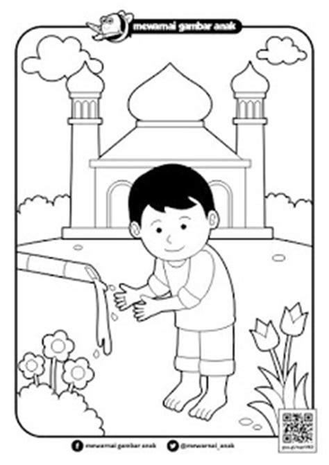 Mewarnai Gambar Anak: Mewarnai Gambar Berwudhu Di Masjid