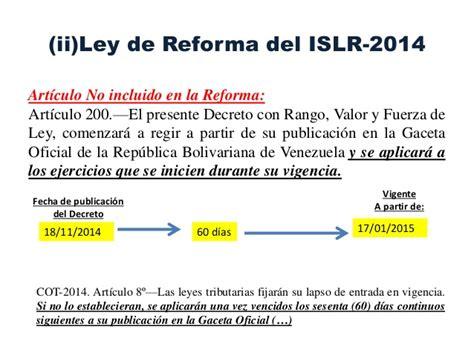 gaceta oficial de reforma el islr 2016 reforma de islr 2015