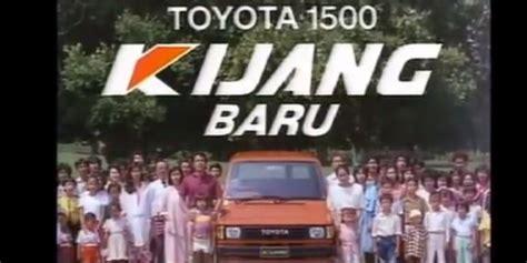 film lucu terlaris di indonesia lucu 5 iklan jadul di indonesia ini bikin ketawa