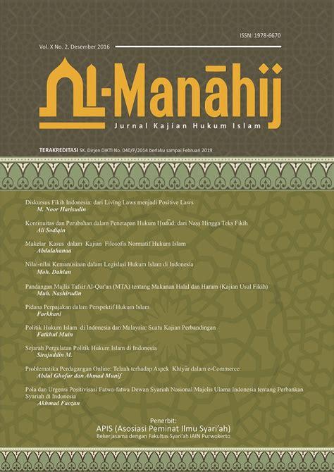 Penafsiran Tematik Hukum Notaris Indonesia archives al manahij jurnal kajian hukum islam